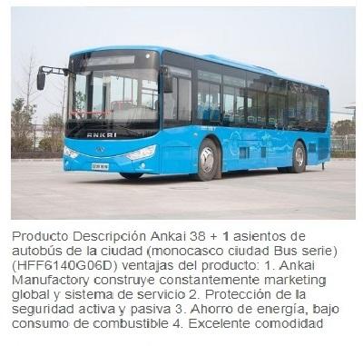 20190327121616-bus-ankai.jpg